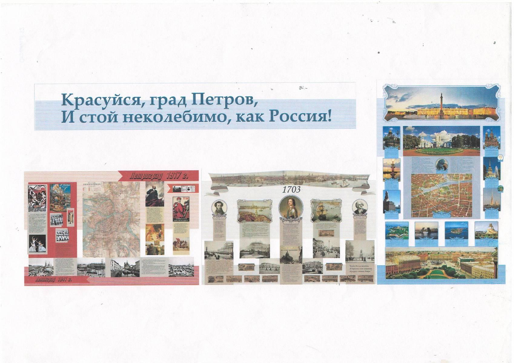 Ленинград-вторая-половина-XX-века