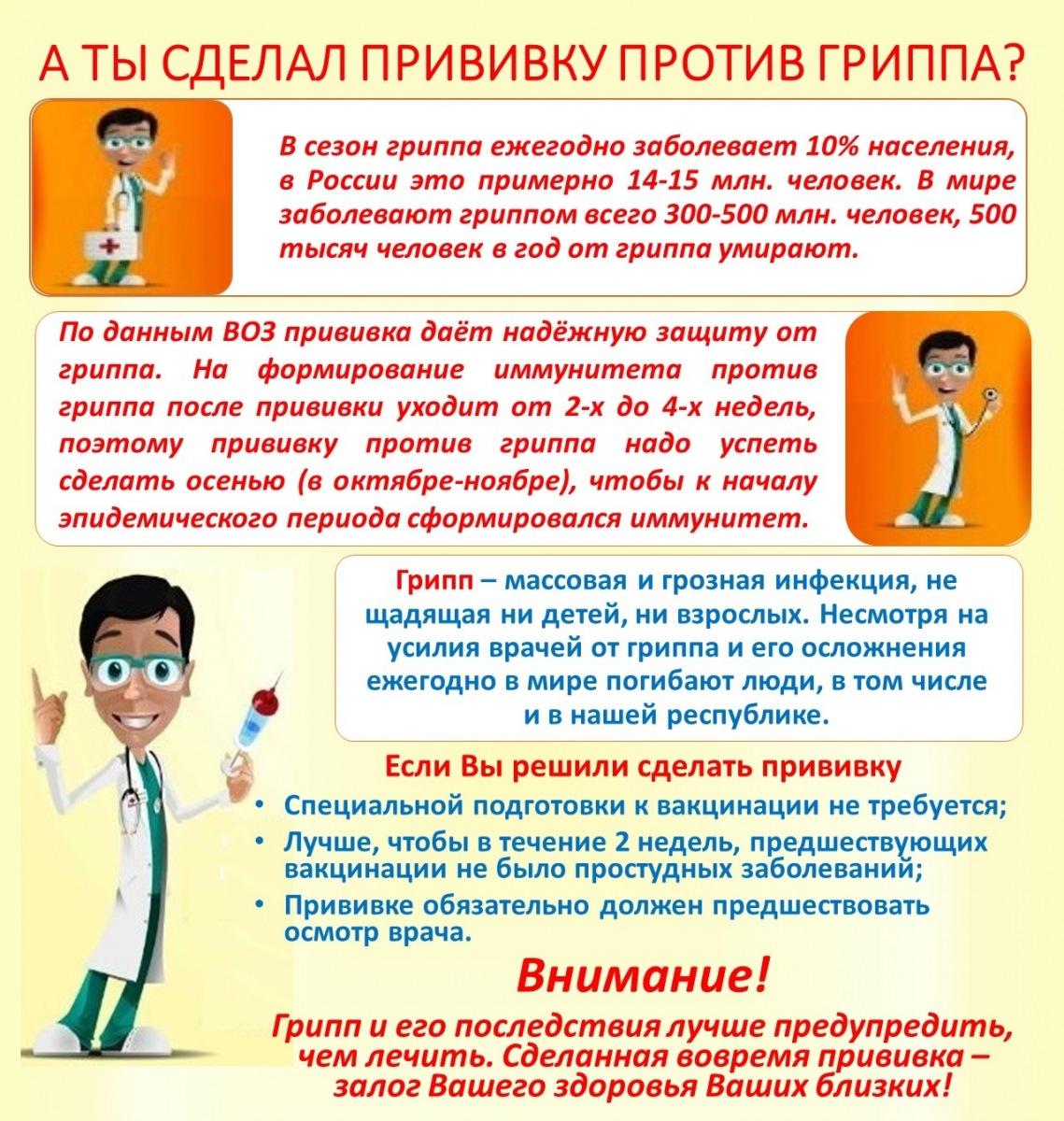 Плакат 4