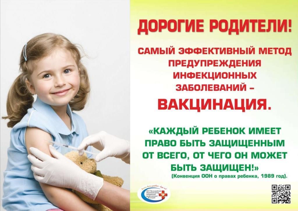 Плакат 5